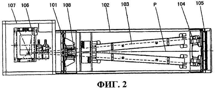Каркасная конструкция рычагов и система формирования радиационного изображения, имеющая ее в своем составе