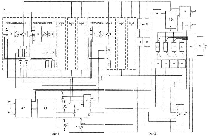 Система контроля параметров химического источника тока