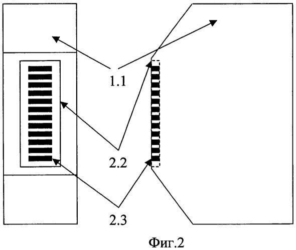 Прецизионный детектирующий узел ионизирующего излучения