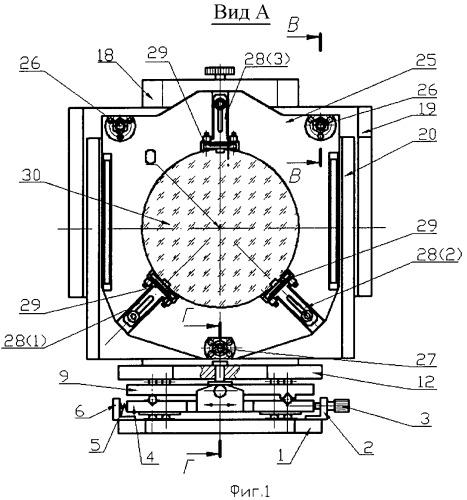 Устройство для крепления и юстировочных перемещений оптической детали