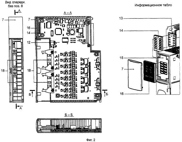Модуль контроллера ввода-вывода сигналов