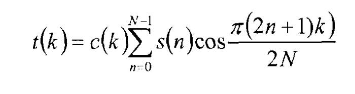 Уменьшение ошибок во время вычисления обратного дискретного косинусного преобразования