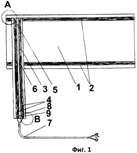 Электроконтакт для гибких электронагревателей