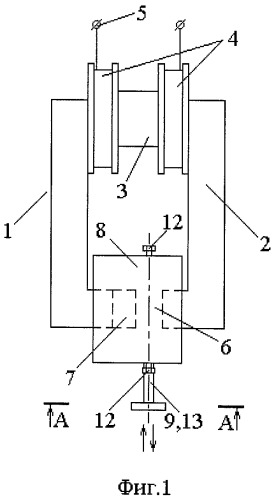 Вибрационный генератор электрической энергии