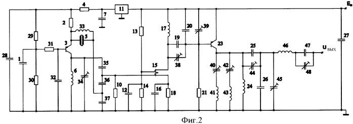 Высокочастотный кварцевый генератор