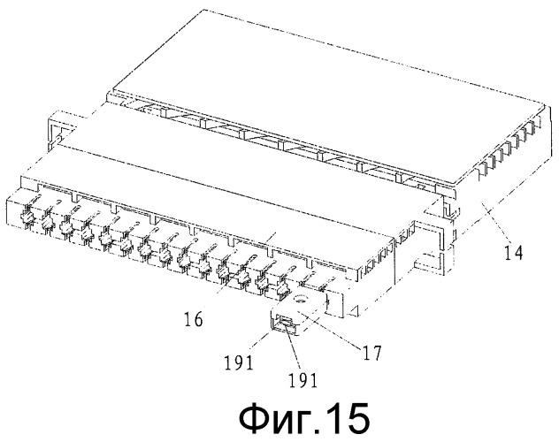 Модуль электрического соединения, кросс и способ его переключения