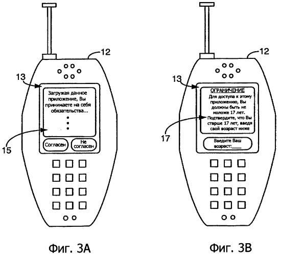 Серверная обработка интерактивных экранов для беспроводного устройства