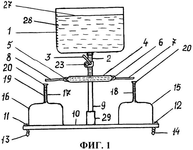 Устройство для определения пропускной способности полых игл