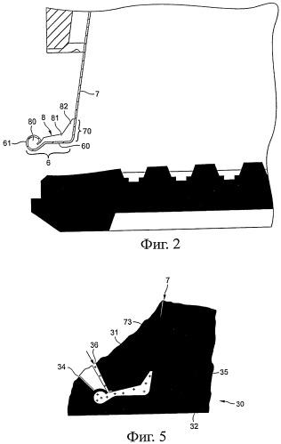 Капсула для приготовления напитка с прикрепленным к ней герметизирующим компонентом для водонепроницаемости и способ изготовления этой капсулы