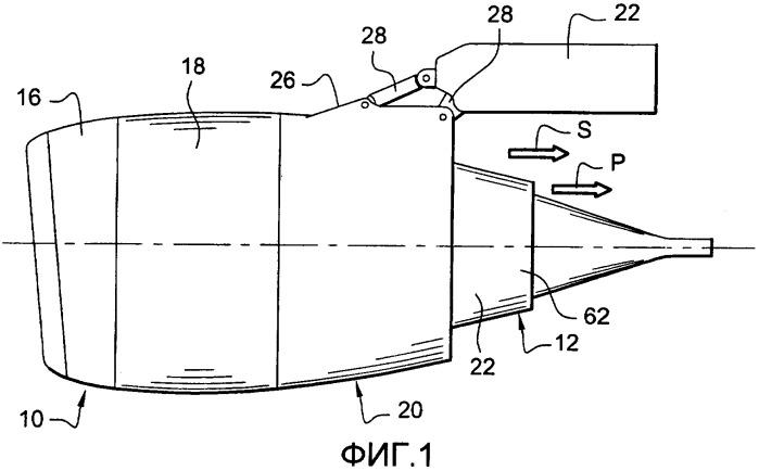 Интегрированная силовая установка с подвеской для самолета