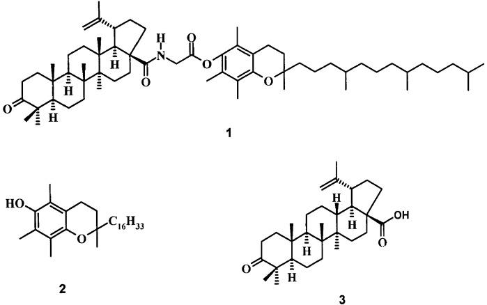 Способ получения (2rs)-2,5,7,8-тетраметил-2-[(4rs,8rs)-4,8,12-триметилтридецил]-хроман-6-ил-n-[3-оксолуп-20(29)-ен-28-оил]-глицината