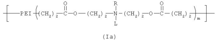 Биодеградируемые катионные полимеры