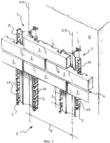Вентилируемая стена, содержащая поддерживающие элементы и облицовочную конструкцию для них