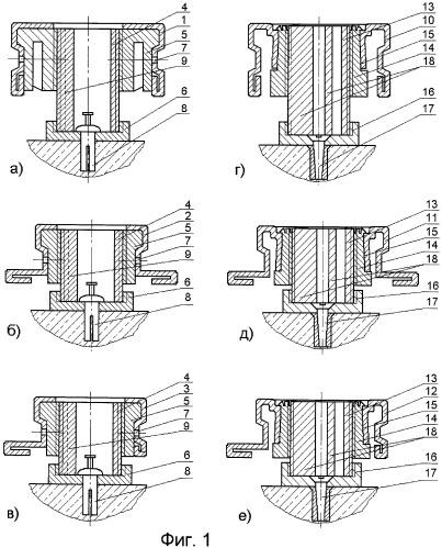 Регулируемая металлопластиковая конструкция для выравнивания поверхностей в строительных конструкциях и сооружениях
