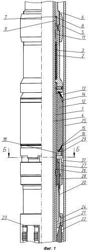 Уплотнительный узел термостойкого пакера