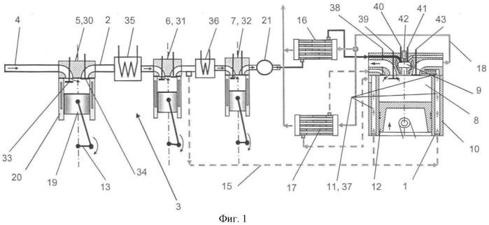 Тепловой двигатель и способ работы теплового двигателя