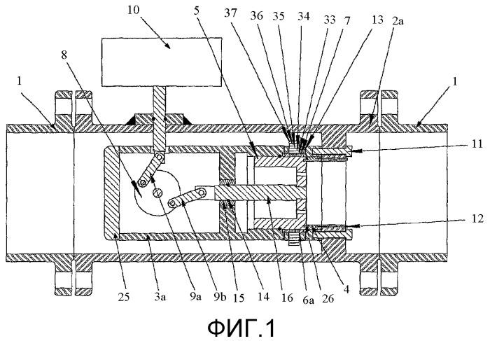 Устройство для создания переменного сингулярного перепада давления на трубопроводе, перемещающем текучую среду, или для уплотнения верхнего или нижнего по потоку конца этого трубопровода