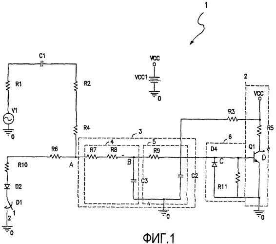 Устройство для измерения интенсивности пламени