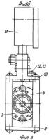 Прибор для измерения среднего диаметра внутренней резьбы