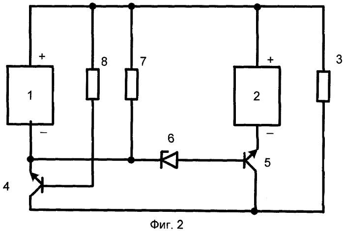 Устройство резервного электропитания