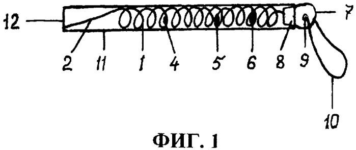 Устройство для обработки межзубных промежутков