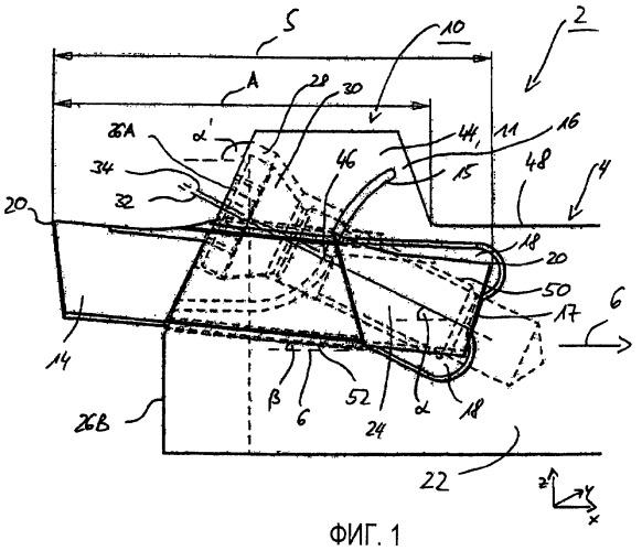 Державка инструмента, в частности прорезного резца, а также режущий элемент для нее