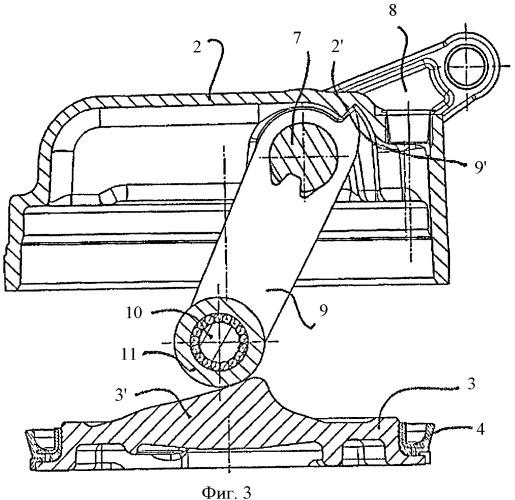 Стояночное тормозное устройство