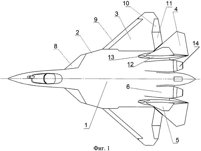 Самолет интегральной аэродинамической компоновки