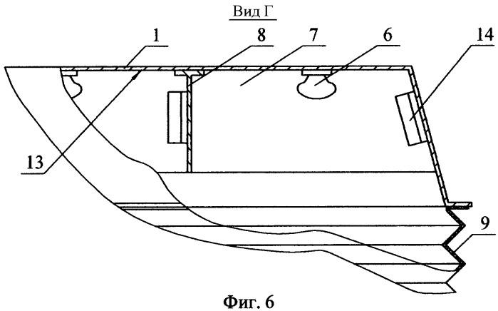 Устройство для засветки фотоэлектрических преобразователей солнечной батареи космического аппарата