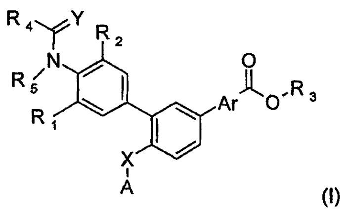 Новые лиганды, модулирующие rar рецепторы, и их применение в медицине и в косметических изделиях