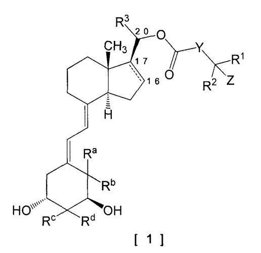 9,10-секопрегнановое производное и фармацевтические средства