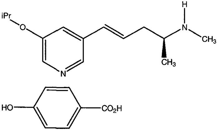 Полиморфные формы (2s)-(4е)-n-метил-5-[3-(5-изопропоксипиридин)ил]- 4-пентен-2-амина для лечения расстройств центральной нервной системы