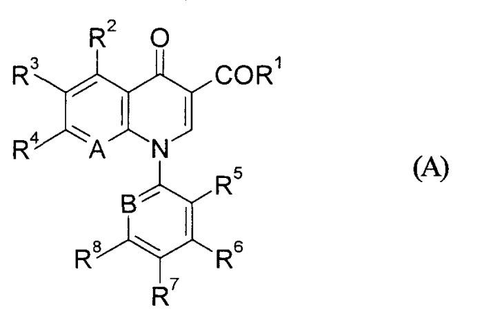 Производное хинолона или его фармацевтически приемлемая соль