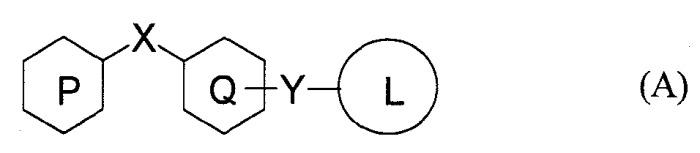 Оксадиазолидиндионовое соединение