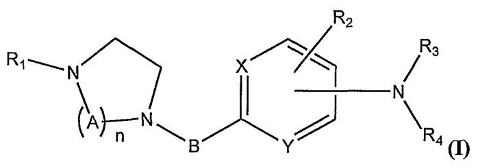 Замещенные ариламины и их применение в качестве модуляторов 5-ht6-рецептора