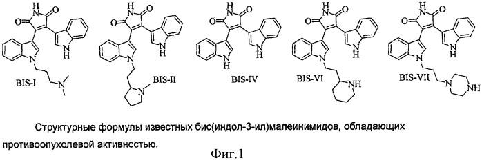 4-(1-(4-(4-метоксифенилтио)-2,5-диоксо-2,5-дигидро-1н-пирро-3-ил)-1н-индол-3-ил)бутилкарбамимидотиоат и способ его применения