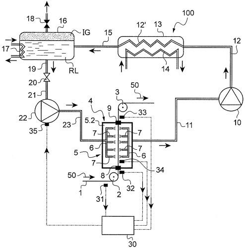 Способ охлаждения металлической полосы, движущейся через секцию охлаждения линии непрерывной термообработки, и установка для внедрения вышеуказанного способа
