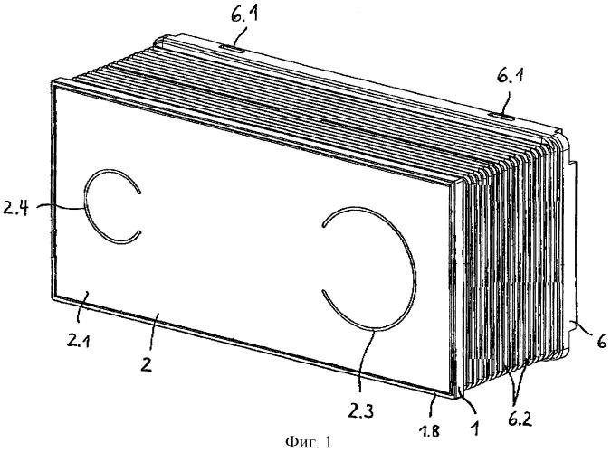 Устройство электрического пуска смыва в ватерклозете