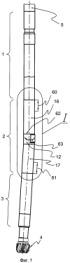 Регулятор угла перекоса гидравлического забойного двигателя