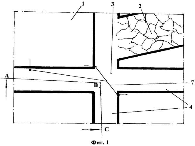Способ дистанционного измерения смещений пород кровли