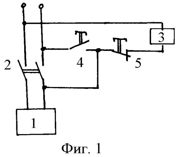 Электромагнитный триггер коммутации