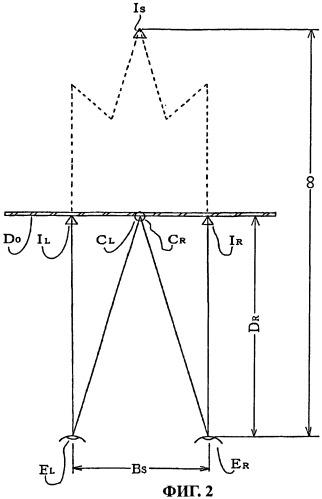 Стереоскопическая телевизионная система, стереоскопический телевизионный приемник и очки для просмотра стереоскопического изображения
