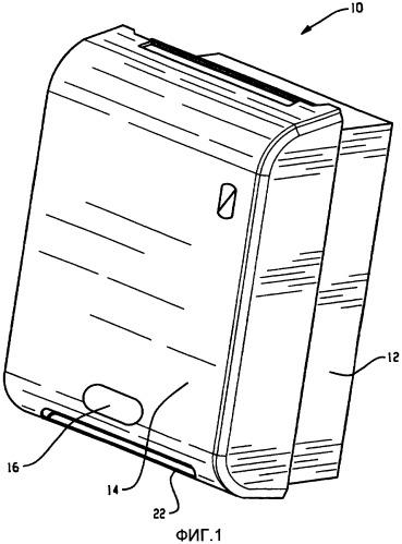 Электронное раздаточное устройство для выдачи листовых изделий