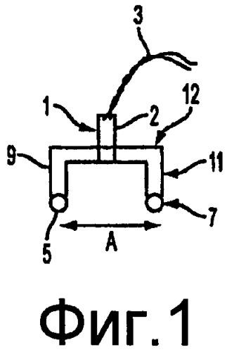 Биополярное стимулирующее/регистрирующее устройство с широко разнесенными электродами