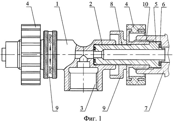 Устройство для соединения баллонов со сжатой смесью с коллектором дыхательного аппарата (варианты)