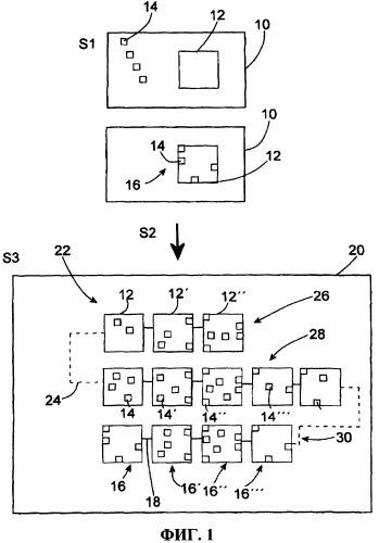 Способ сооружения лакировальной установки в заданном месте