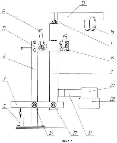 Способ очистки резьбы труб от смазки и устройство для его осуществления