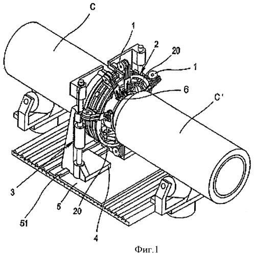 Орбитальный держатель, содержащий по меньшей мере два соединяемых друг с другом элемента в виде кольцевых сегментов; устройство стыковой сварки труб для формирования трубопровода, содержащее такой орбитальный держатель