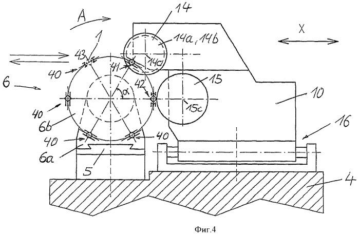 Способ и шлифовальный станок для полного шлифования коротких и/или стержневидных обрабатываемых деталей