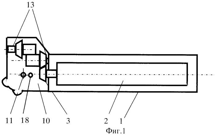 Электрическая ручная шлифовальная угловая машина